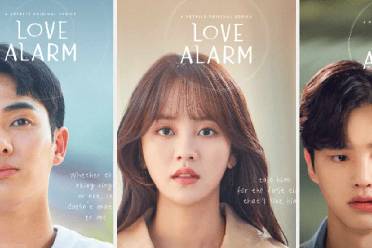 There are three Love Alarm season 2 promotional posters next to each other. The first one has a blue background and features Hye-Young. The second one has a neutral brown background and features Kim Jojo on the front. The third one has a green background and features Sun-Oh on the front.