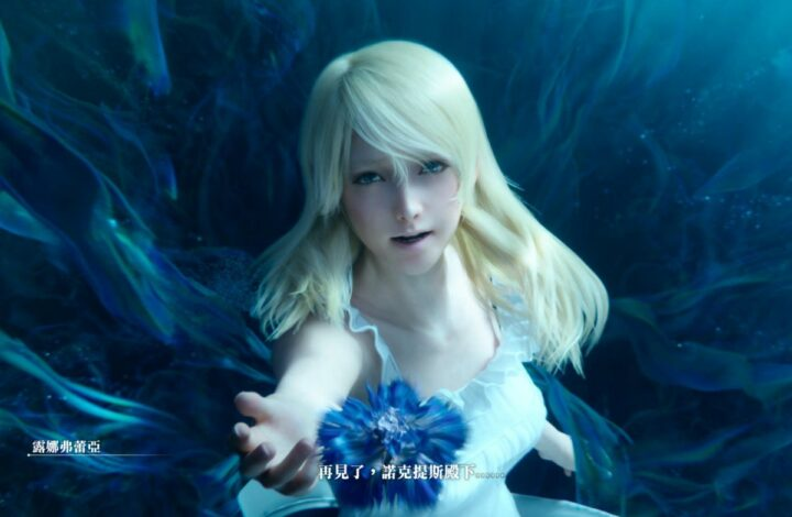 In this image, a game character, female with flowy blonde hair is stretching her arm out to the viewer. In front of her is a blue flower.